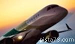 Aviação_executiva